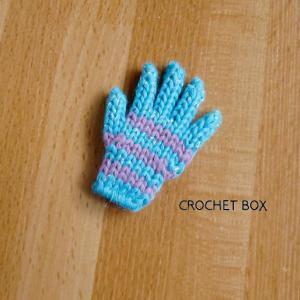 ミニチュア*水色地うす紫線の小さい手袋のパーツが仕上がりました。