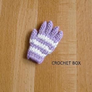 ミニチュア*うす紫の小さい手袋のパーツが仕上がりました。