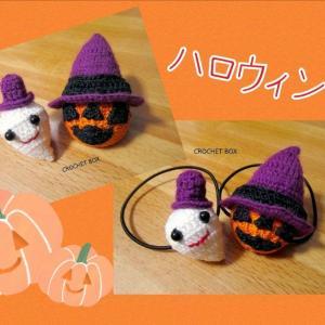 minne(ミンネ)さんにて ♠Happy Halloween♠2021♪のレターを公開しました。