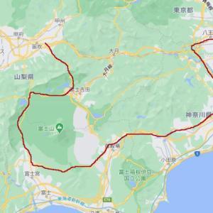 富士山トラベル