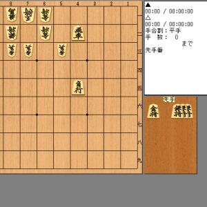 「詰将棋の道3」出版記念・懸賞詰将棋