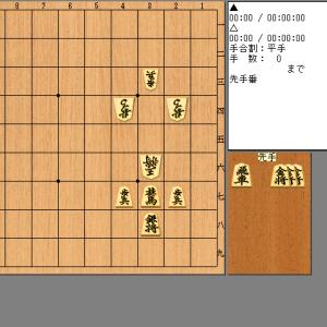 詰将棋こそ一人で遊べるもの