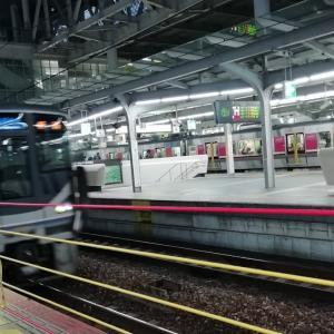 青春切符の旅  広島へ