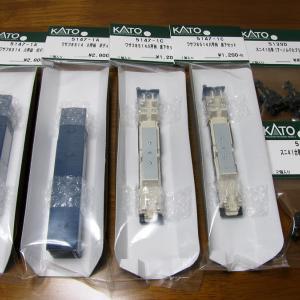 KATO・八甲田 ワサフ8000Assy組み立てとカプラー加工(前編)