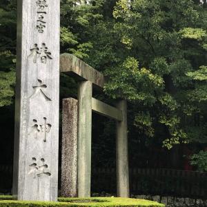 椿大神社とアメノウズメ様