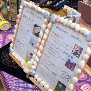 Beauty Cafeの様子(動画編集中です)