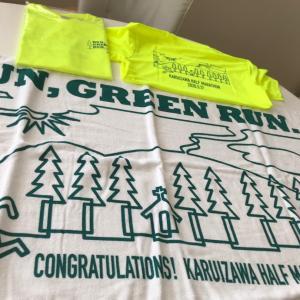 軽井沢マラソンのTシャツとバスタオルが届きました
