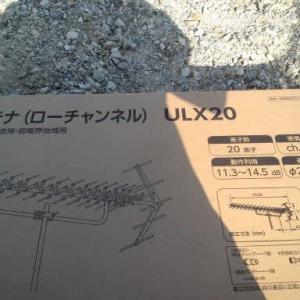 今日は、広島県東広島市へ地デジ難視聴地区パラスタックローチャンネルアンテナ工事にお伺いしました~(^^♪