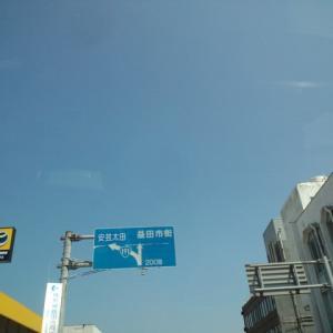 今日は、島根県益田市迄他社さんアンテナ工事応援に行って来ました~(^^♪