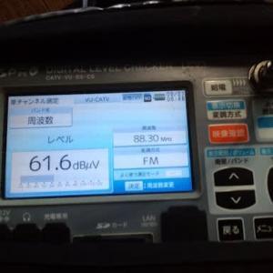 今日1番は、広島市西区へ地デジBSFMアンテナ改修工事お見積りにお伺いしました~(^^♪