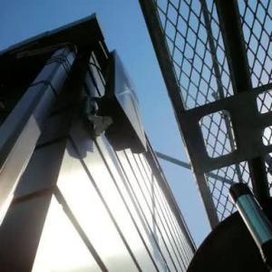 今日1番は、広島市南区へ地デジデザインアンテナブラック、BSアンテナブラック4K8Kアンテナ工事仕上げにお伺いしました~(^^♪