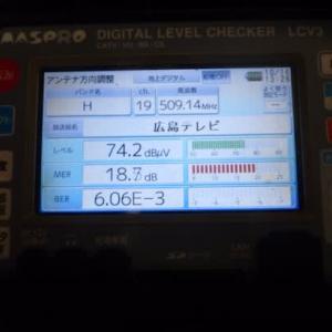 今日2番は、広島県東広島市へ地デジ受信が全く出来ない(他社さん施工)との事でお伺いしました~(^^♪