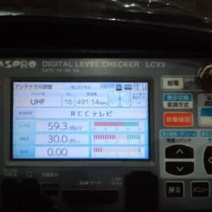 今日は、広島県庄原市へBSCS4K8Kアンテナ追加工事お見積りにお伺いしました~(^^♪