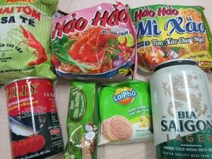 今日は休日らしく、ベトナム土産の紹介をしたいと思います!