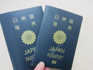 3月5日。右往左往と新パスポートゲット