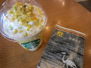 個人的秋の読書週間。おすすめの本、3冊紹介したいと思います。
