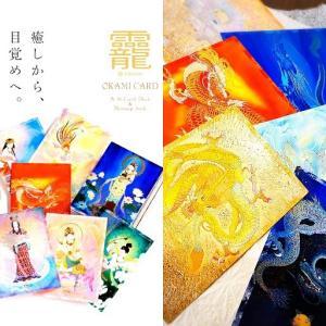 【10月11日】体験会出店者情報♡巫心本舗~みこころほんぽ