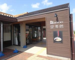 石川 道の駅 高松 里海館 スタンプ