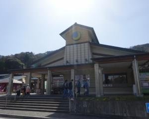 岐阜 道の駅 月見の里南濃 スタンプ
