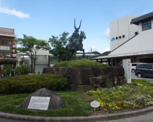 滋賀 近江鉄道 彦根駅 スタンプ