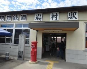 岐阜 明知鉄道 岩村駅 スタンプ