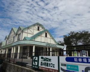 岐阜 明知鉄道 山岡駅 スタンプ
