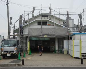 三重 近鉄 伊勢若松駅 スタンプ