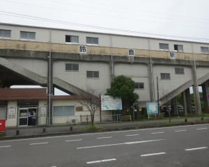 三重 伊勢鉄道 鈴鹿駅 スタンプ
