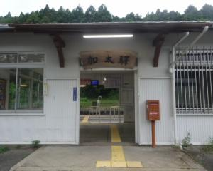 三重 JR関西本線 加太駅 スタンプ