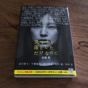 最近読んだ本/ My Book List