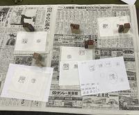 書道教室で篆刻学習!