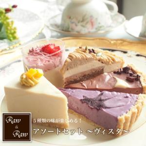 【プレゼント企画】ロースイーツ  食べてみませんか?  アソートセットプレゼント♫
