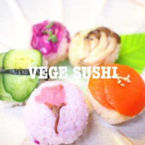 【募集】ベジ手まり寿司
