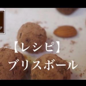 【YouTube】レシピ掲載してます
