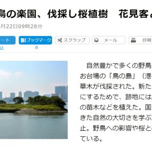 日本語学習サイト:リーディングチュウ太