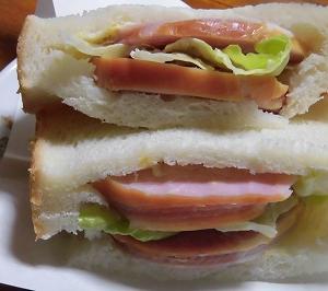 糸巻ロースハムでポケットサンドイッチ♪