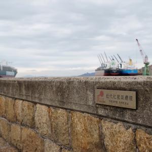 船舶撮影とうどん