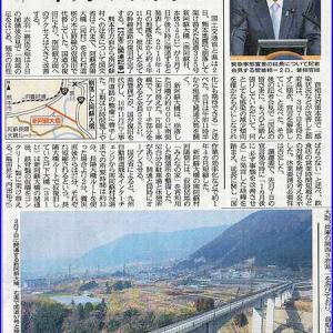 熊本地震からの復旧2点