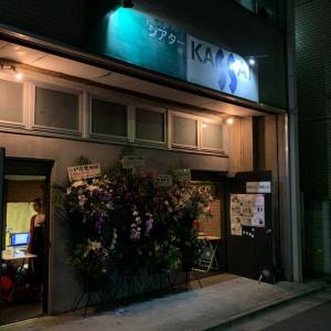 須田理夏子「真約・魔銃ドナー」舞台公演