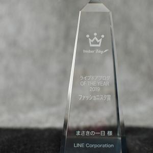 受賞しました。ありがとうございます!!