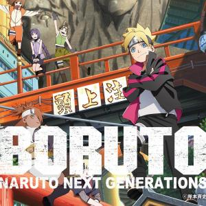 GUにNARUTO&BORUTOの親子コラボが登場!