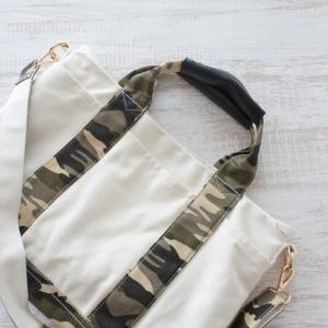 夏のバッグ持ち手が汚れる問題・・100均でお試し!