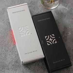 プレスバターサンド◆関東限定の【黒】
