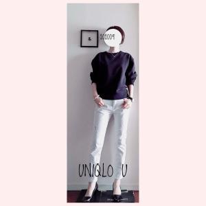 【UNIQLO U】スウェット着画&ダメコーデ!