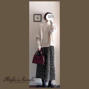 たっぷり着回せる、ケーブル編みのボリュームニットで冬のスカートコーデ(PR)
