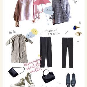 梅雨のファッション、過ごしやすい生地やテンションの上がる小物