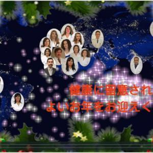 メリークリスマス&休診のお知らせ(12月25日・26日)
