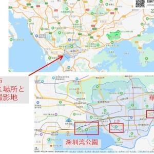華強北スタートアップ映画創客兄弟の撮影場所探検
