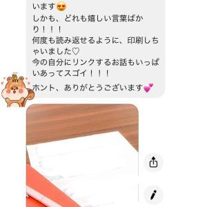【オラクルカード鑑定】必要なメッセージが届くフシギ♡