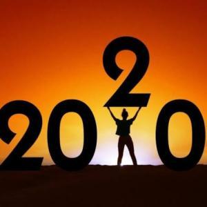 【2020年】今年もよろしくお願いいたします♡